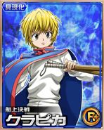 Kurapika card 23