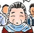 Grandmother color manga