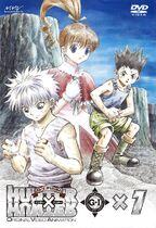 HxH 1999 G.I Final OVA Vol 1