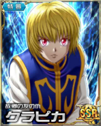 HxH Battle Collection Card (567)