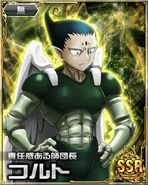 HxH Battle Collection Card (1104)