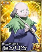 HxH Battle Collection Card (226)