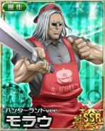 HxH Battle Collection Card (498)