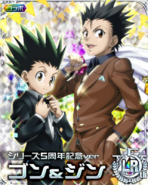HxH Battle Collection Card (659)