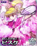 HxH Battle Collection Card (770)