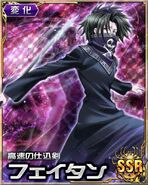 HxH Battle Collection Card (266)