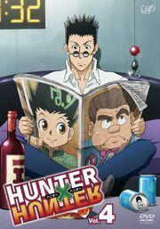 HxH DVD04
