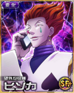 HxH Battle Collection Card (820)