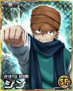Ging Card 08 SR+