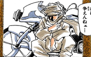 Ging photo color manga
