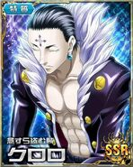 HxH Battle Collection Card (256)