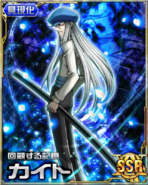 HxH Battle Collection Card (600)
