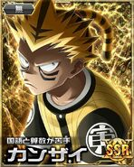 HxH Battle Collection Card (861)