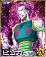 HxH Battle Collection Card (132)