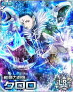 HxH Battle Collection Card (772)