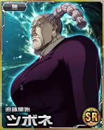 Tsubone card 01