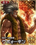 Uvo Cards- (9)