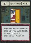 Hideout Realtor (G.I card) =scan=