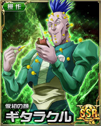 HxH Battle Collection Card (687)