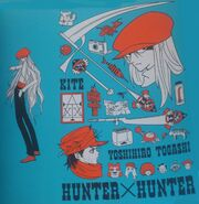 HxH Treasure 7