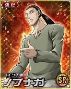 Nobunaga Hazama (7)