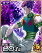 HxH Battle Collection Card (585)