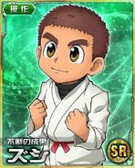 HxH Battle Collection Card (62)