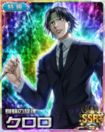 HxH Battle Collection Card (813)