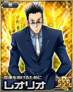 HxH Battle Collection Card (3)
