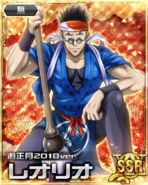 HxH Battle Collection Card (753)
