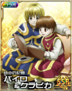 HxH Battle Collection Card (558)