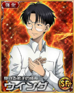 HxH Battle Collection Card (614)