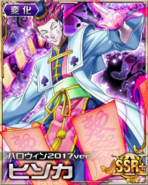 HxH Battle Collection Card (643)