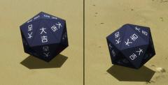 Risky dice double