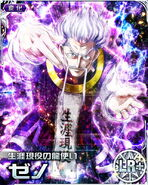 HxH Battle Collection Card (895)