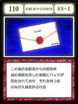 110 Ruler's Invitation v2