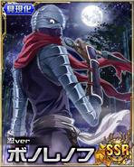 Bonolenov - Shinobu ver Card