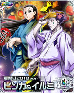 HxH Battle Collection Card (999)
