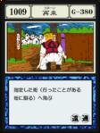 Return (G.I card)
