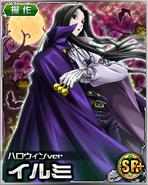 Illumi card 16