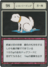 Silver Dog (G.I card) =scan=