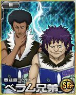 HxH Battle Collection Card (482)