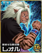 HxH Battle Collection Card (542)