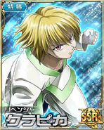 HxH Battle Collection Card (926)