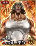 Uvo Cards- (5)