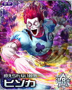 HxH Battle Collection Card (947)