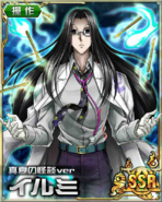 Illumi - Ghost Story of Midsummer ver Card