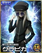 Kurapika Mobage Disguise