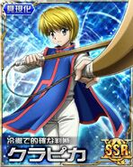 HxH Battle Collection Card (129)