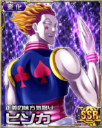 HxH Battle Collection Card (548)
